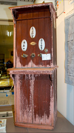 日本最古の「飲用自動販売機」の画像