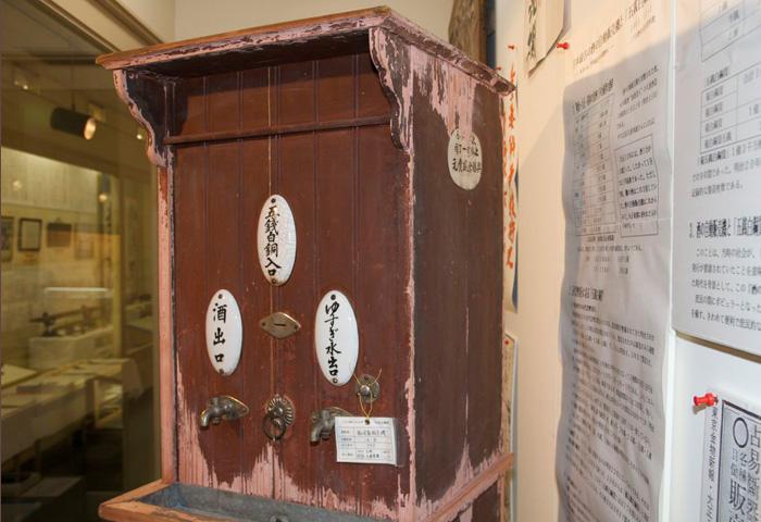 現存する日本最古の「飲用自動販売機」