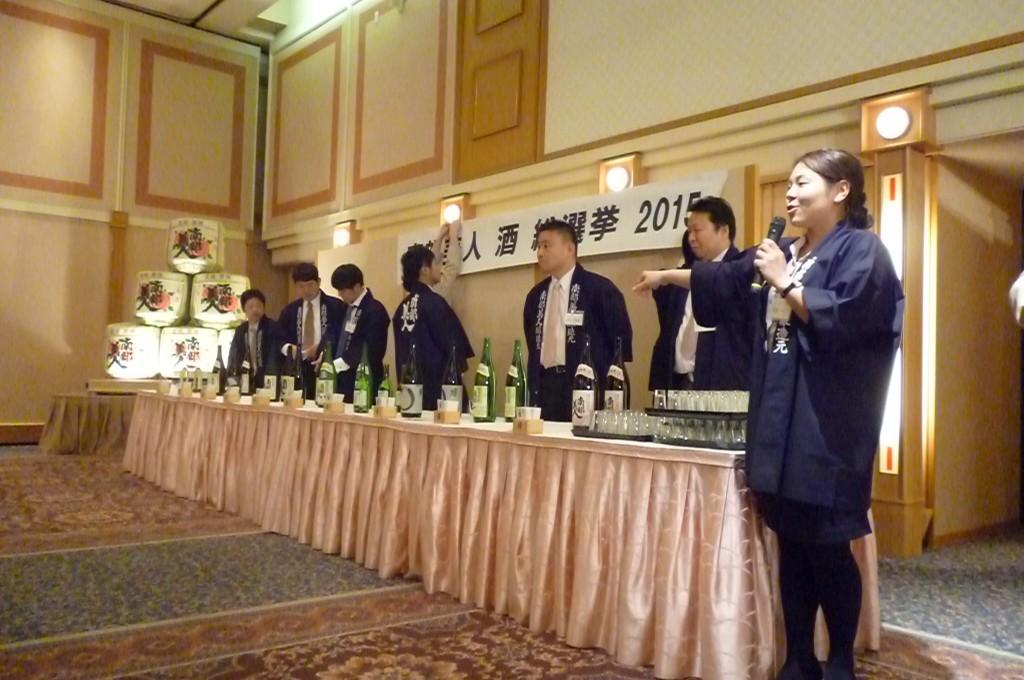 酒総選挙4