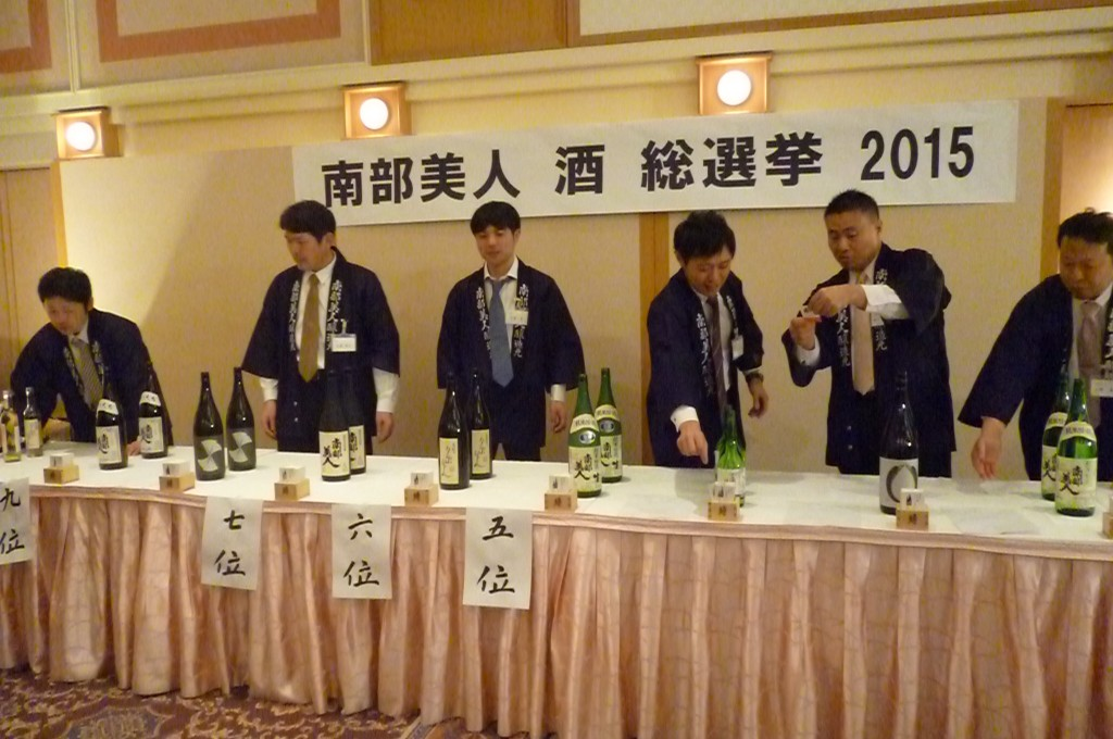 酒総選挙5