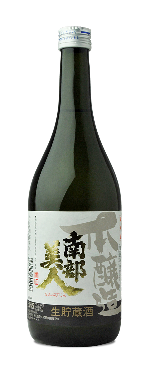 本醸造生貯蔵酒720ml 商品画像