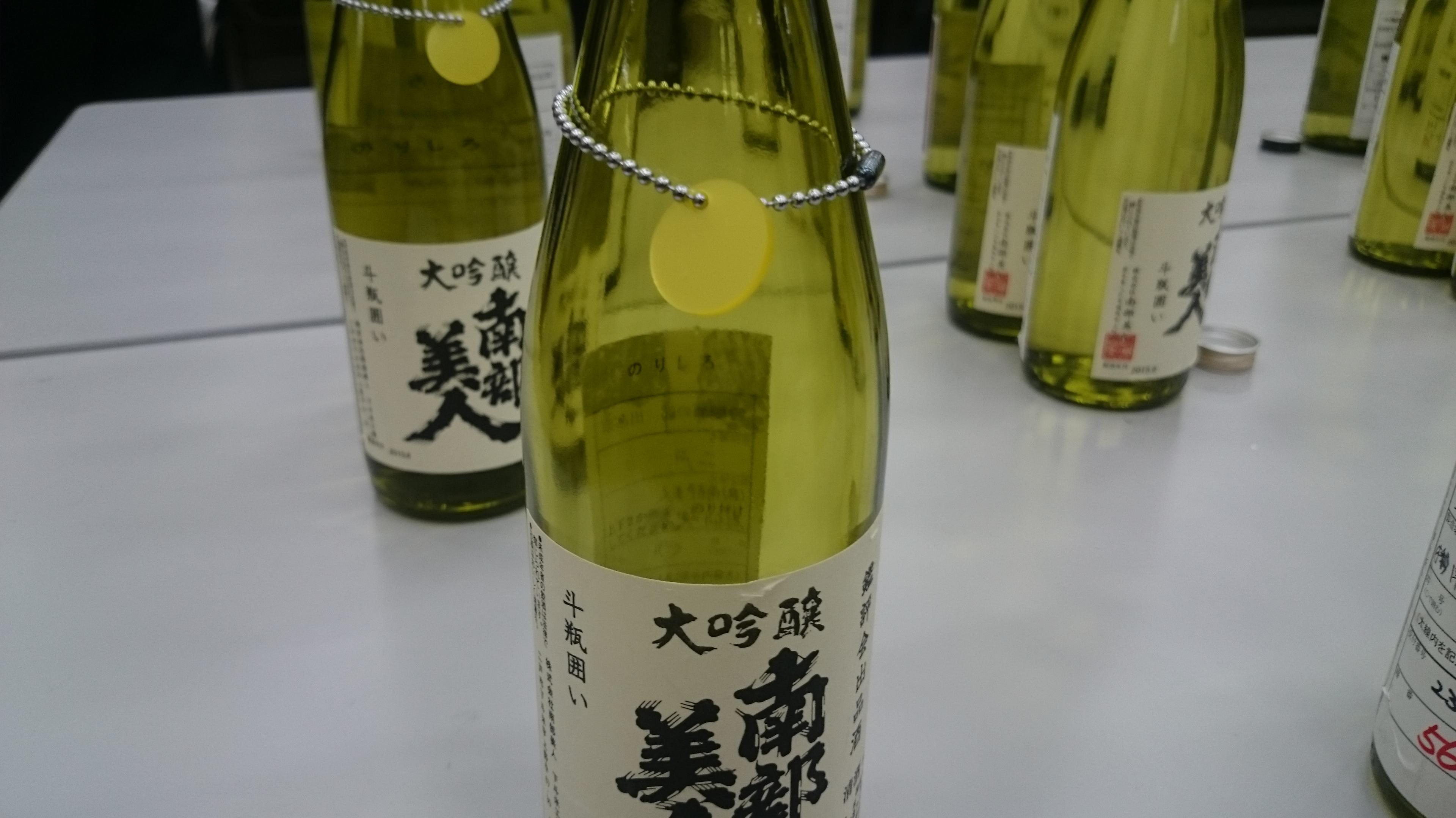 H27秋の東北清酒鑑評会