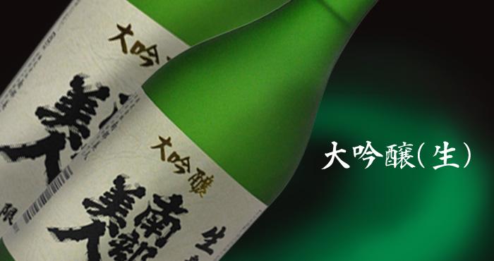 head_bnr_daiginjou_nama